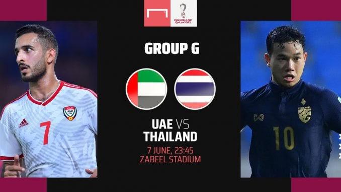 ข่าวฟุลบอล ฟุตบอลโลก 2022 3 แต้มเท่านั้น คัดบอลโลก โซนเอเชีย ทีมชาติไทย vs ยูเออี
